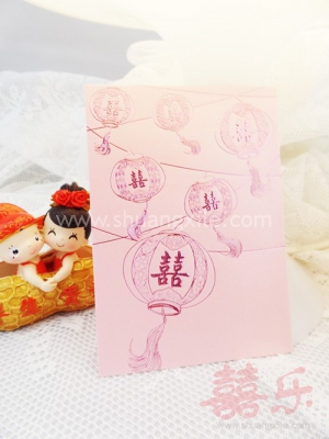 Pink Celebration Red Packet