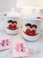 Mug Set - Happy Couple with Lid