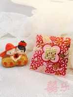 Spring of Love Red Packet Pink