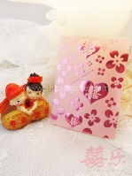 Pink Lovely Heart Red Packet