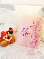 Pink Double Heart Red Packet
