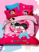 Marry Me Wedding Bedding Set