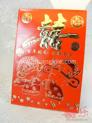 Cute Couple Red Packet