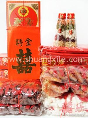 Betrothal Package (Guo Da Li) - Hokkien/Teochew