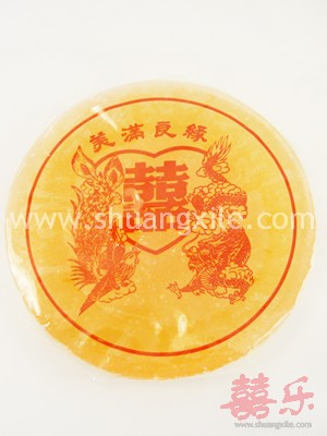 Auspicious Wax ~New!