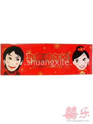 DILA Wedding Car Sticker - Red ~New!