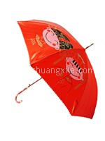 Red Umbrella (Happy Couple)