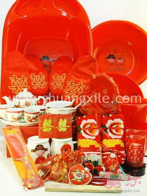 Dowry - Traditional Package 2012