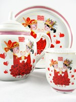 Teaset - Pearl Cheers Couple~New!