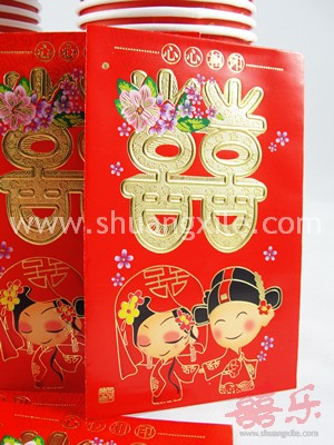 Red Packet (Cute Couple)