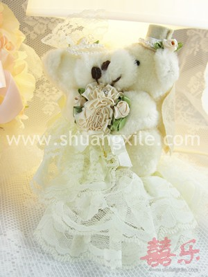 Lacey Dream Bear Ring Box  (Cream) ~GSS Sale 50%!
