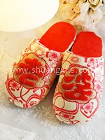 Wife Slipper~Back in stock!