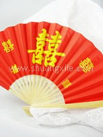 Red Xi Character Paper Fan