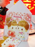 Red Packet (Sweetie Couple)