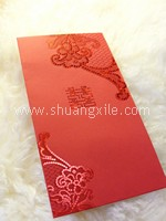 Gorgeously Red Xi Red Packet