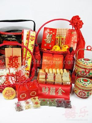 Betrothal Guo Da Li Hokkienteochewhainan Special Value