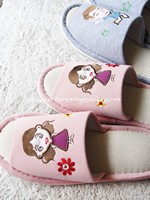 Korean Modern Slipper (Wife) ~New!