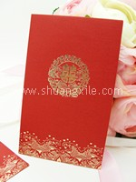 Korean Style Red Packet