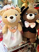 Metoo Sweet Wedding Bear