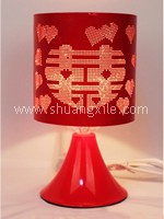 Prosperity Lamp - My Heart Double Happiness (One Pair)