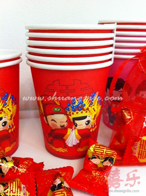 Paper Cup Red