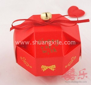 Red Exquisite Ball Wedding Candy Box (25pcs)