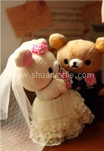 Rilakkuma Wedding Bear