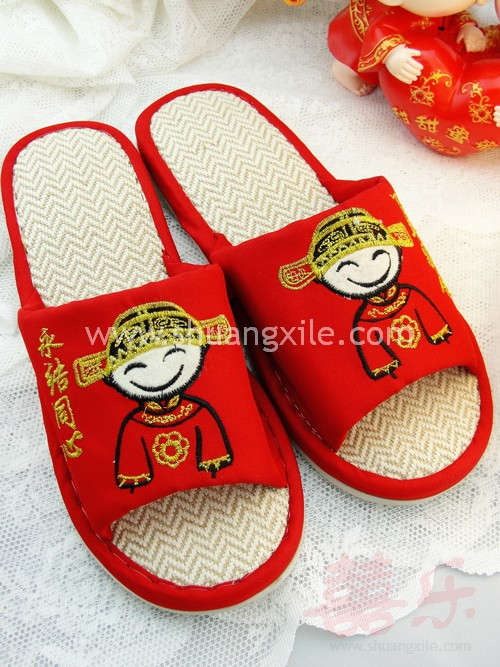 Traditional happy couple slipper husband