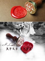 Wax Seal Premium Set