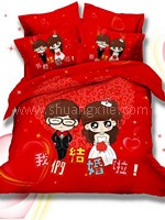 We are Just Married Bedding Set - Red