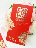 Red Packet (Xi Wedding)