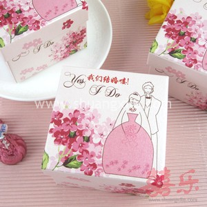 Yes I Do Wedding Candy Box (25pcs)