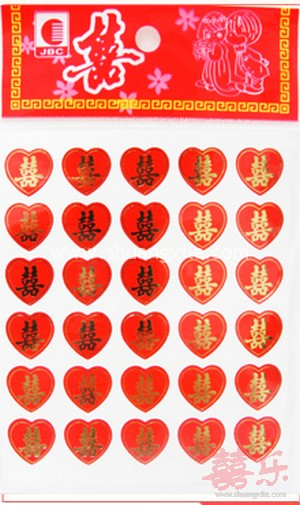 Wedding Sticker 09