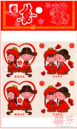Wedding Sticker 22
