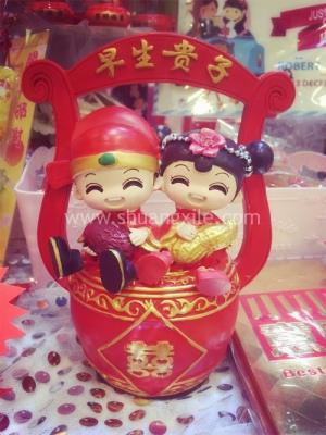 Cutie Couple Coin Bank