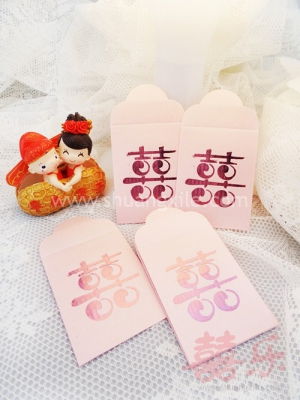 Pink Xi Mini Packet