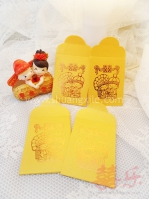 Gold Cutie Couple Mini Packet