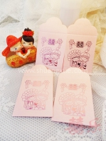 Pink Cutie Couple Mini Packet