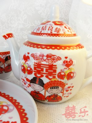 Teaset - Cheerful Happy Couple