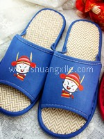 Cutie Couple Xi Slipper (Husband)