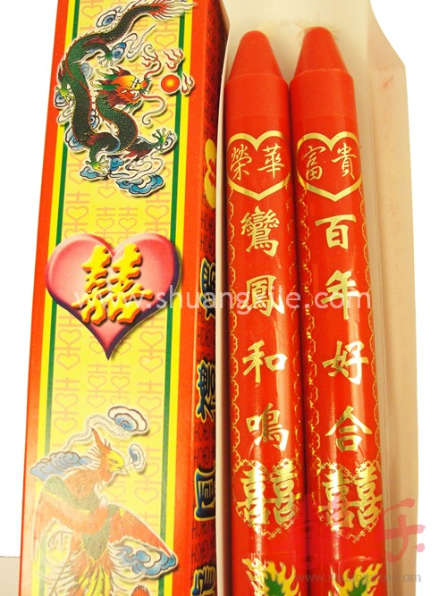 Pair Of Dragon Candles