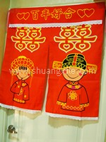 Wedding Curtain (Happy Couple) ~ Back in Stock!