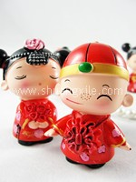Happy Couple Mini Figurine