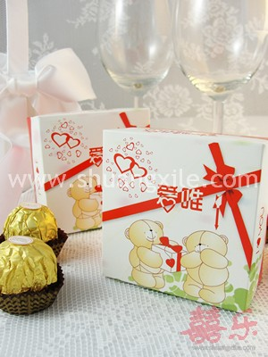 Hug Me~ Lovely Bear Wedding Candy Box (25pcs)
