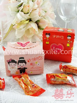 Dayu ~ Cute Couple Candy Box (25pcs)