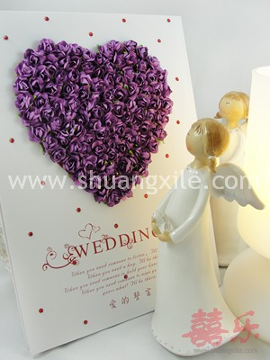 My Heart Wedding - Purple