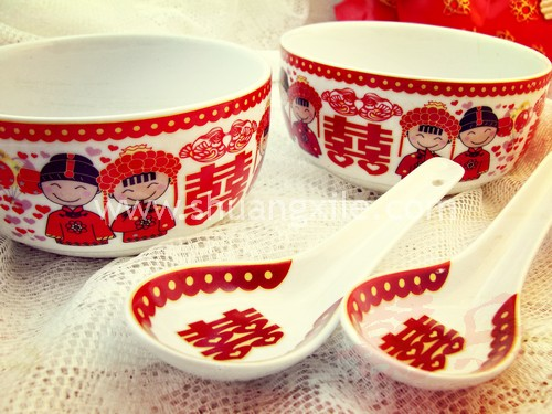 Cheerful Happy Couple Bowl Set