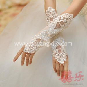Bridal Gloves B