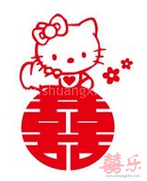 Hello Kitty Wedding Decal