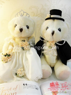 Lacey Wedding Bear